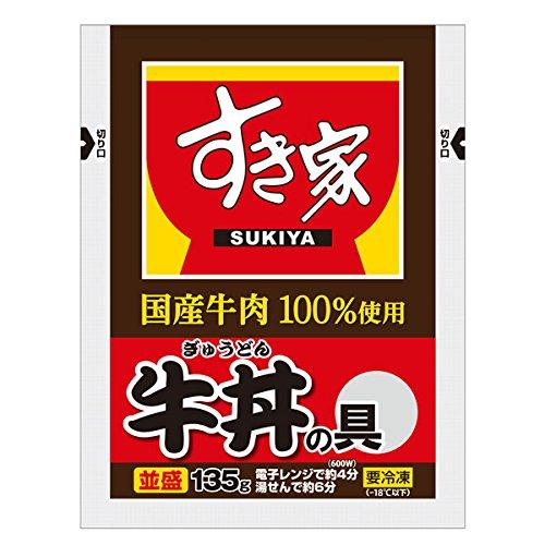 すき家 国産牛牛丼の具 5パック セット 冷凍食品【 国産牛肉100%使用 牛丼 】
