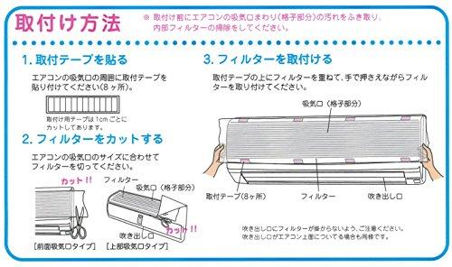 ペタッとキャッチ エアコン用フィルター 無地 E315-1W