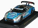 京商 1/64 NISSAN スカイライン GT-R レーシングカーコレクション WOODONE ADVAN Clarion GT-R