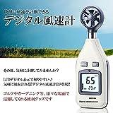 STARDUST デジタル風速計 温度 風速 計測 LCD ゴルフ スポーツ 測定器 SD-GM816A