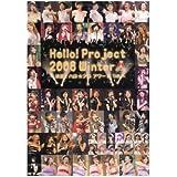 Hello!Project 2008 Winter ~決定!ハロ☆プロ アワード'08~ [DVD]