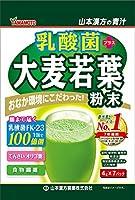 山本漢方製薬 乳酸菌大麦若葉粉末 4g×7包