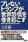 大竹愼一 (著)出版年月: 2018/10/20新品: ¥ 1,728ポイント:17pt (1%)