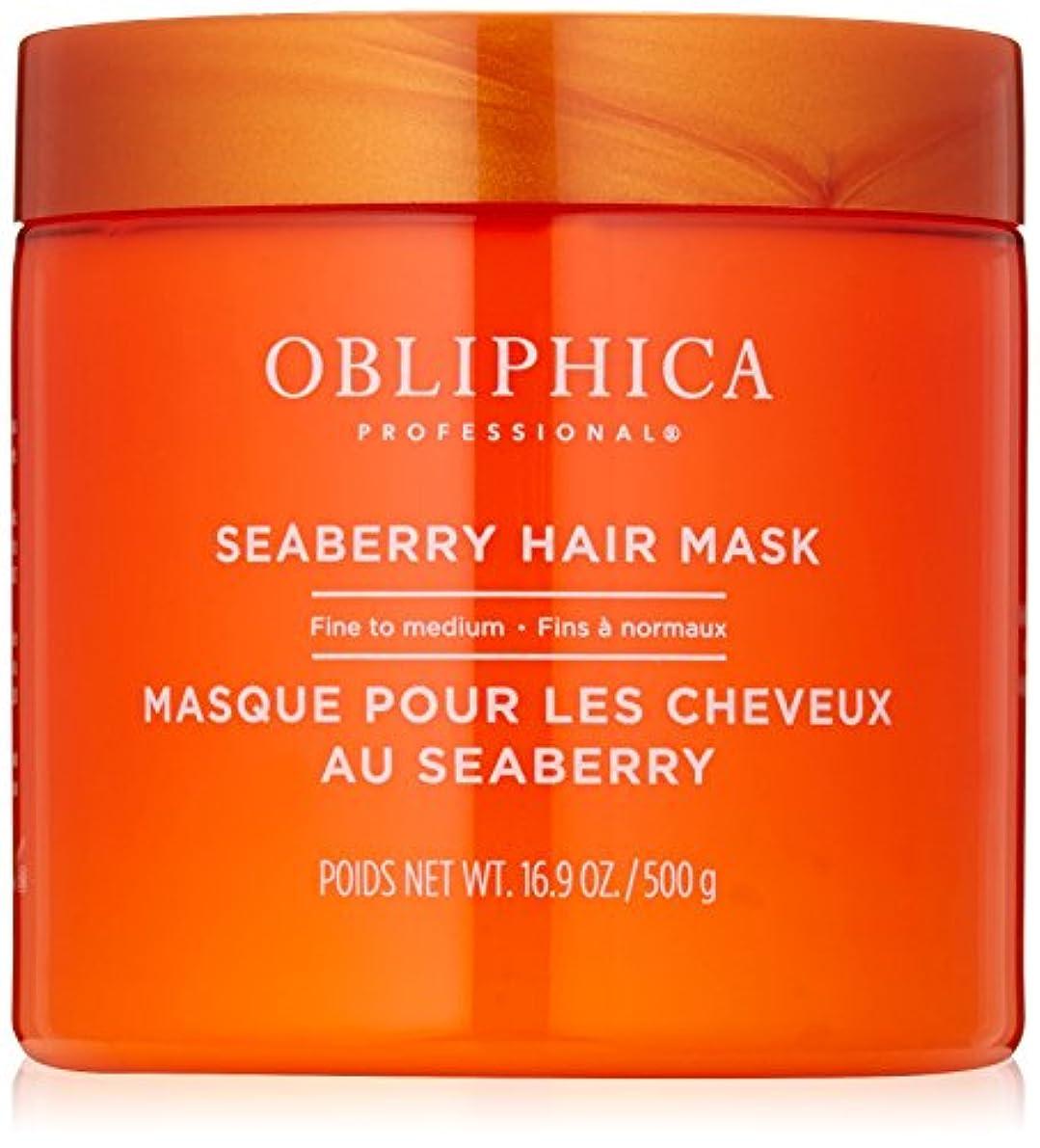 邪魔するビール丁寧Obliphica Professional ミディアムSeaberryマスクにファイン、16.9オンス