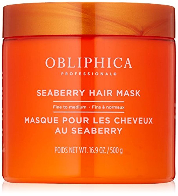 消毒する永久に追加するObliphica Professional ミディアムSeaberryマスクにファイン、16.9オンス