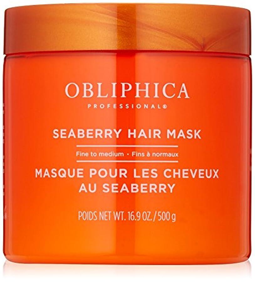 市場ボックス船上Obliphica Professional ミディアムSeaberryマスクにファイン、16.9オンス