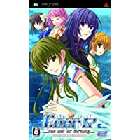 Ever17: The Out of Infinity Premium Edition (Limited Edition) [Japan Import] by CYBER FRONT [並行輸入品]