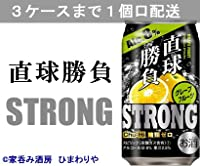 合同酒精 直球勝負グレープフルーツ STRONG 350ml×24本