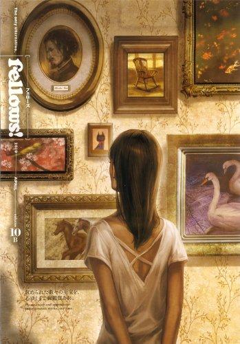Fellows! 2010-APRIL volume 10B (ビームコミックス) (BEAM COMIX)の詳細を見る