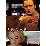 SHAME-シェイム- 劇場公開版 ※R18版 (字幕版)