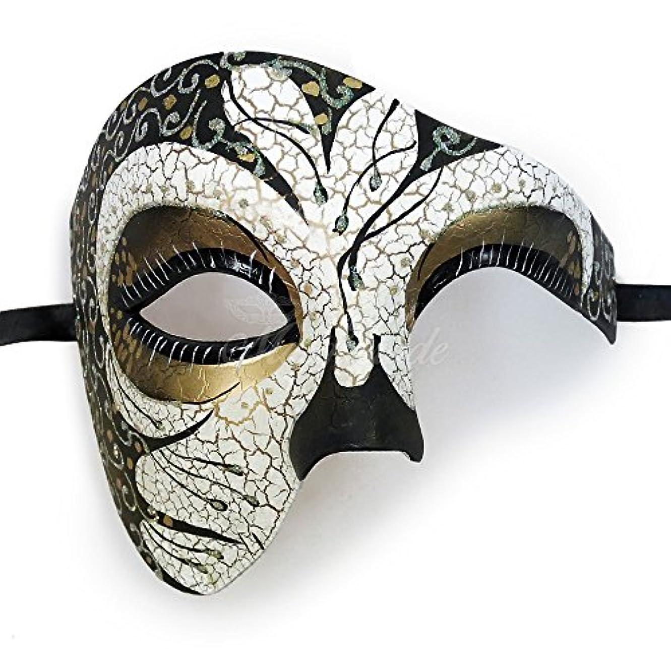 胃トムオードリース木製ブラックでゴールド裏地Charming Venetian Half Face Phantomヴィンテージデザインマスク