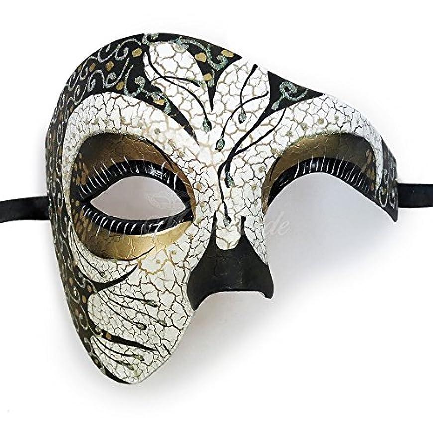 それに応じて咽頭失業者ブラックでゴールド裏地Charming Venetian Half Face Phantomヴィンテージデザインマスク