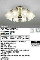 オーデリック/シャンデリア ~12畳 OC006928PC1