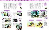 PriPri特別編集 発達支援 「困った! 」を抱える子の保育 ([レジャー]) 画像