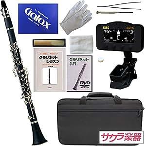 クラリネット[B♭] サクラ楽器オリジナル 初心者入門 Dolcettoセット