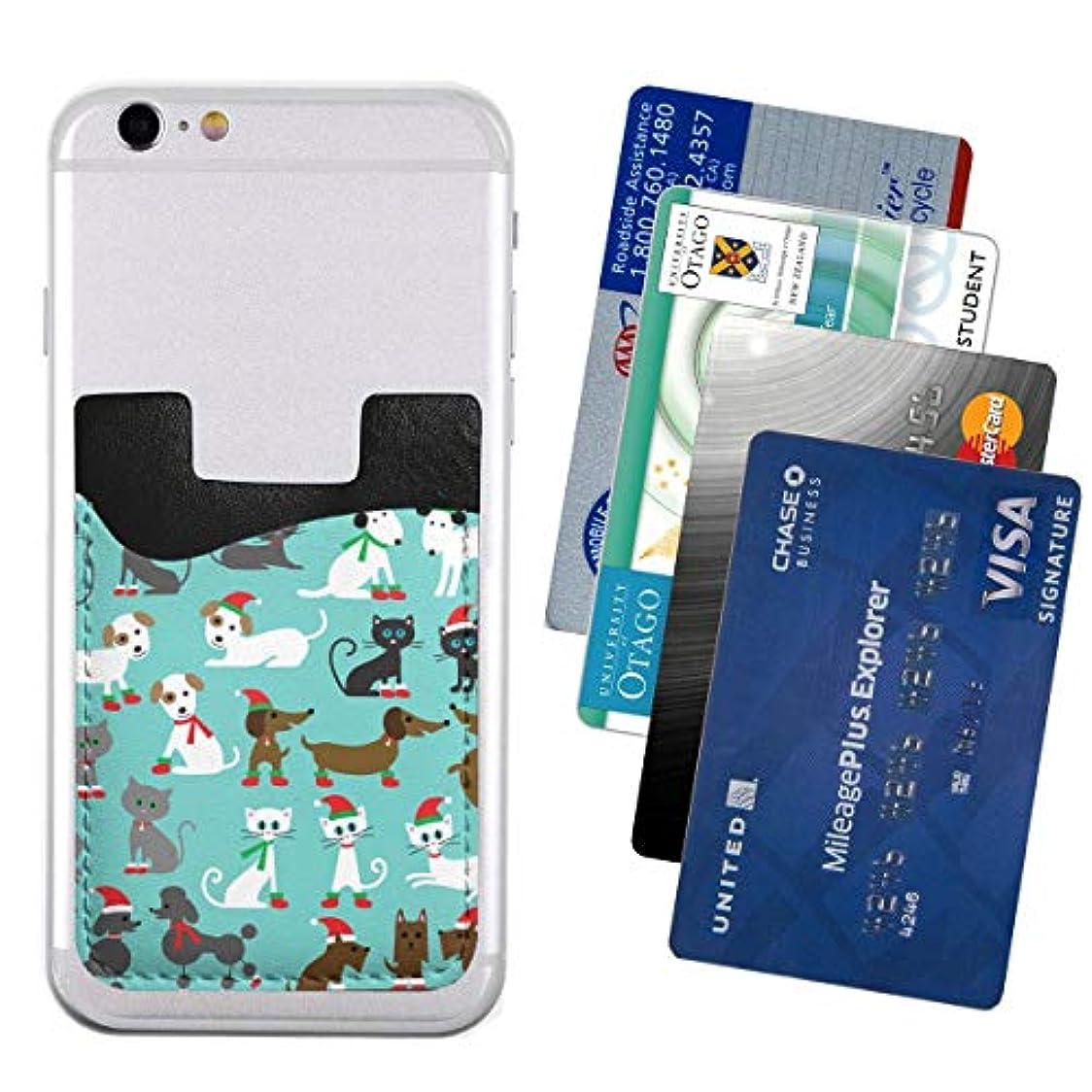 シンポジウム証書拍手する携帯ウォレット ポケット カードホルダースマートフォン カードポケッ Christmas Cats 便利 携帯電話カードパッケージ2.4 * 3.5in