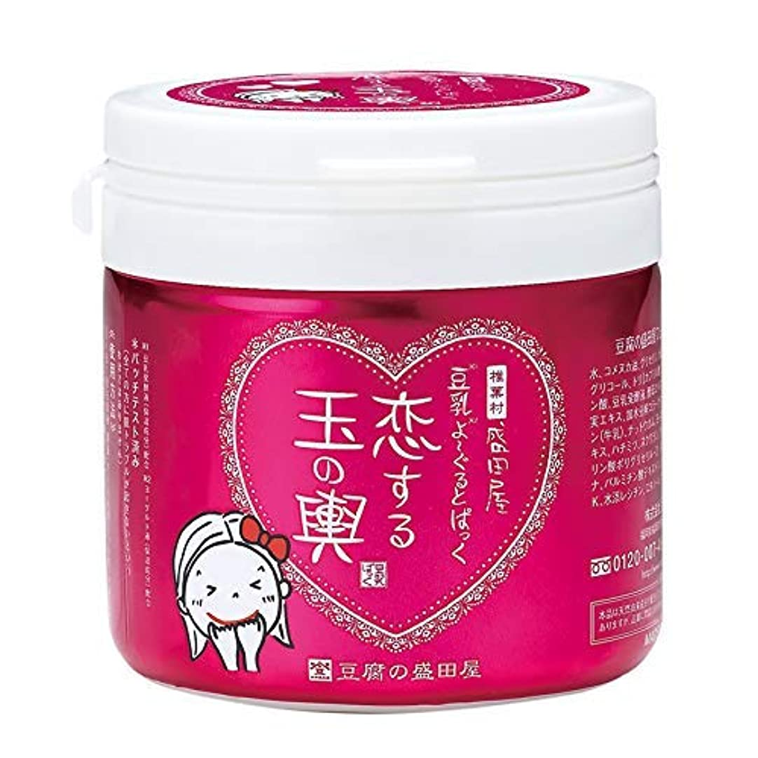 休みモチーフ累積豆腐の盛田屋 豆乳よーぐるとぱっく 恋する玉の輿 150g
