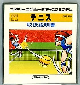 ファミコンディスクシステム テニス 任天堂