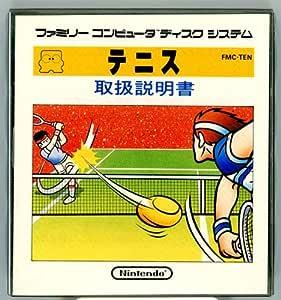 ファミコンディスクシステム A面:テニス(任天堂) B面:コメント参照