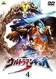 ウルトラマンギンガS 4[DVD]