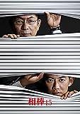 相棒 Season 15 DVD BOX I (6枚組)