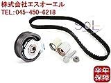 AUDI TT(8J3 8J9) A4(8EC 8ED B7) タイミングベルトキット 4点セット INA(530044510) 06F198119A