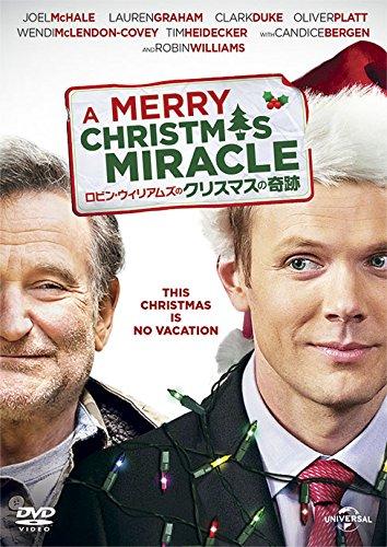ロビン・ウィリアムズのクリスマスの奇跡 [DVD]の詳細を見る