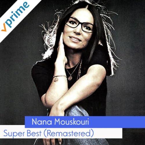 Super Best (Remastered) [Clean]
