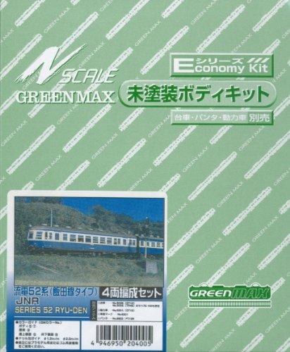 Nゲージ 204 流電52系 (飯田線タイプ) 4輌セット (未塗装車体キット)