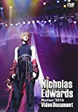 Nicholas Edwards MOTION 2016 Video Documen...[DVD]
