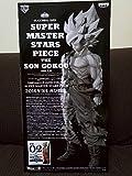 ドラゴンボール超 一番くじ SUPER MASTER STARS PIECE THE SON GOKOU ver.1.5 B賞 THE ORIGINAL 孫悟空 02 フィギュア Z