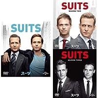 SUITS/スーツ シーズン1~4セット バリューパック