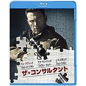 ザ・コンサルタント ブルーレイ&DVDセット(初回仕様/2枚組/デジタルコピー付) [Blu...