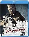 ザ・コンサルタント ブルーレイ&DVDセット(初回仕様/2枚組/デジタルコピー付) [Blu-ray]