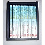 ものづくり日本 全10巻セット