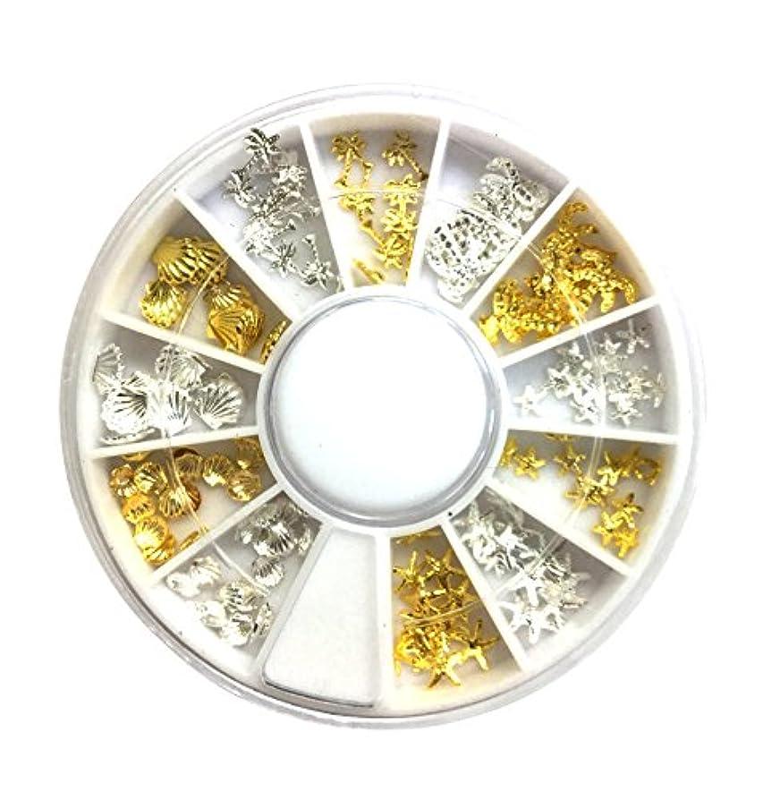 パイルアコード栄養【ネイルウーマン】夏 海 リゾート メタルパーツ12種類入り スタッズ ゴールド