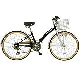 (ディーパー)DEEPER 26インチ シティサイクル 折りたたみ自転車 DE-14 バスケット・ライト・鍵装備 ブラック×ホワイト