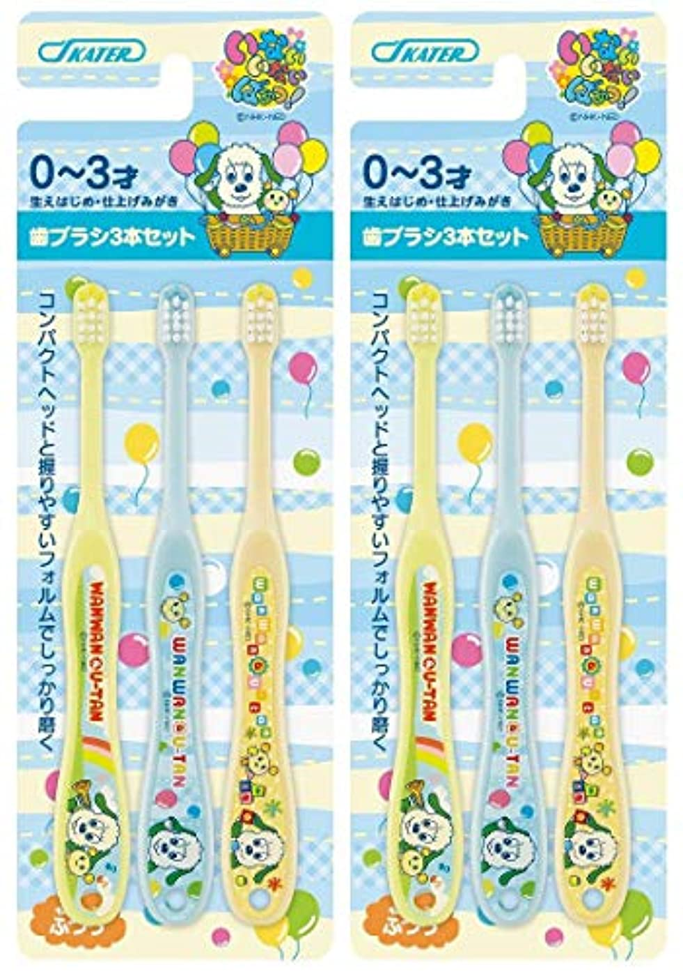 バスケットボールいま争いスケーター 歯ブラシ 乳児用 0-3才 普通 6本セット (3本セット×2個) いないいないばあ TB4T