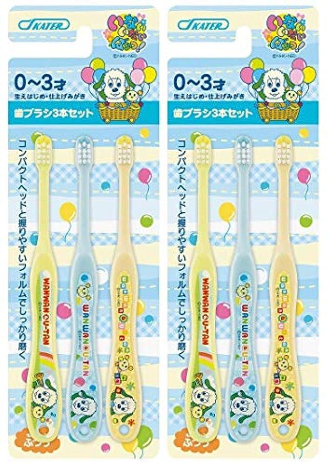 いくつかの先例怠なスケーター 歯ブラシ 乳児用 0-3才 普通 6本セット (3本セット×2個) いないいないばあ TB4T