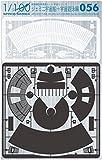 テラダモケイ 1/100建築模型用添景セット ジェミニ宇宙船+宇宙遊泳編