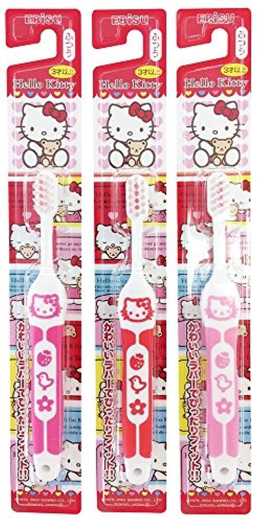 広告干渉するファックスエビス ハローキティ ラバーハブラシ 3才以上 3本組 色おまかせ