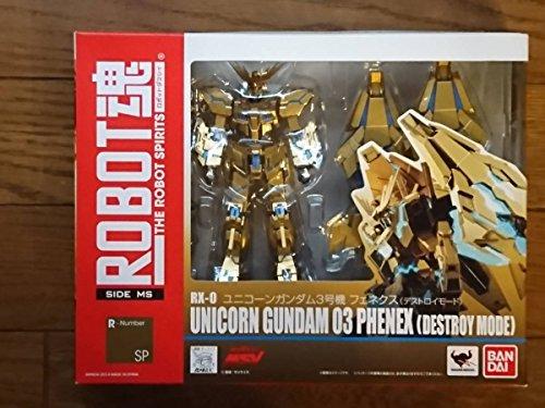 ROBOT魂 -ロボット魂-〈SIDE MS〉 ユニコーンガンダム3号機 フェネクス (デストロイモード) (ガンダムフロント東京限定)