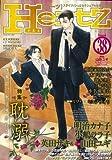 HertZ VOL.38 (ミリオンコミックス)
