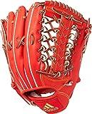 adidas(アディダス) 野球 硬式 グラブ アディダスプロフェッショナル 外野手用 ボールドオレンジ×ソーラーゴールド×ゴールドメット BID46