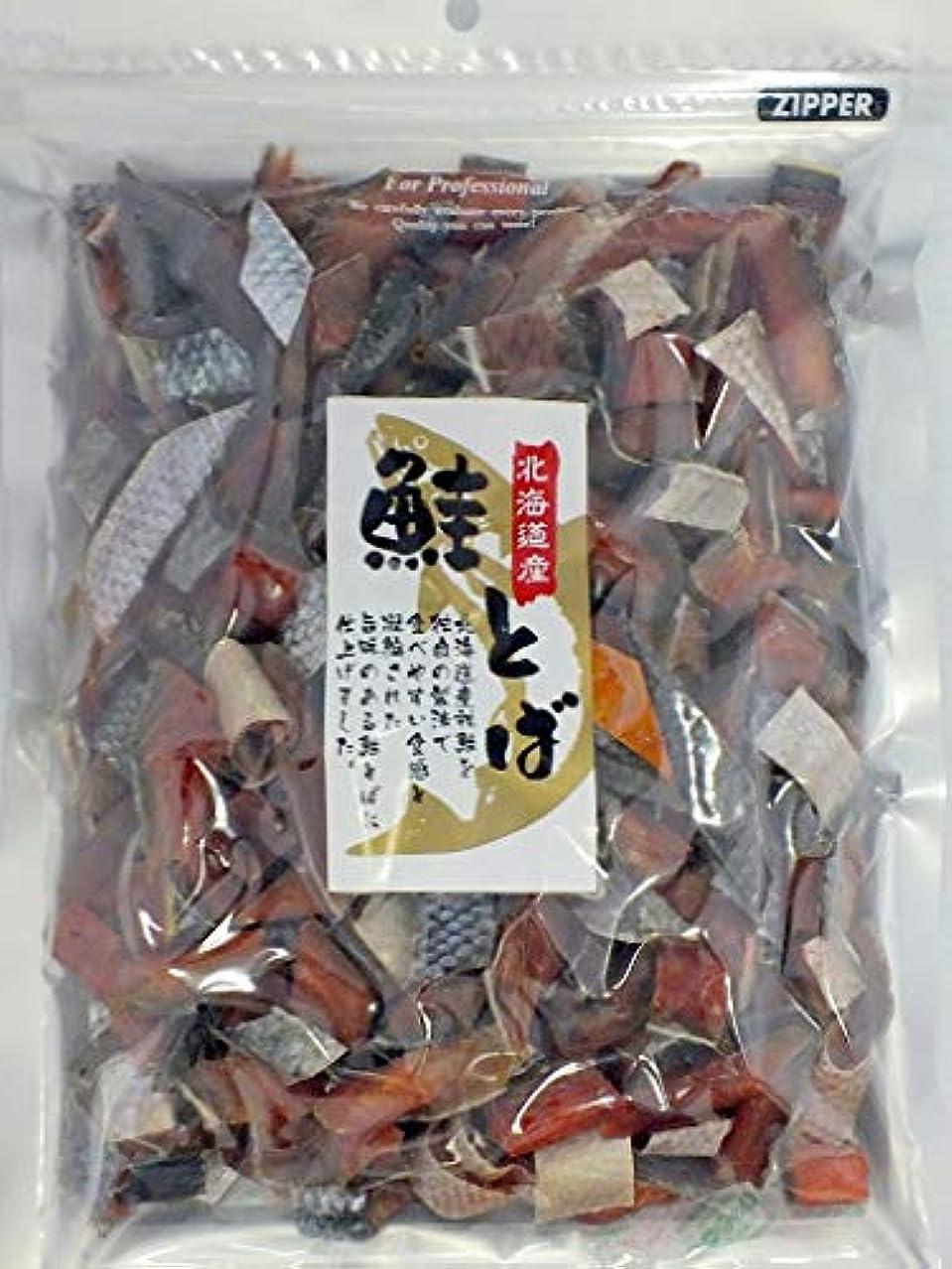 とげ時折ピケ北海道産 鮭とば 500g 北海道前浜産鮭のみ使用 チャック付き袋 一口サイズ