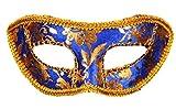 カラーが選べる ベネチアンマスク 仮面 舞踏会 コスプレ 仮装 ハロウィン パーティー (ブルー)
