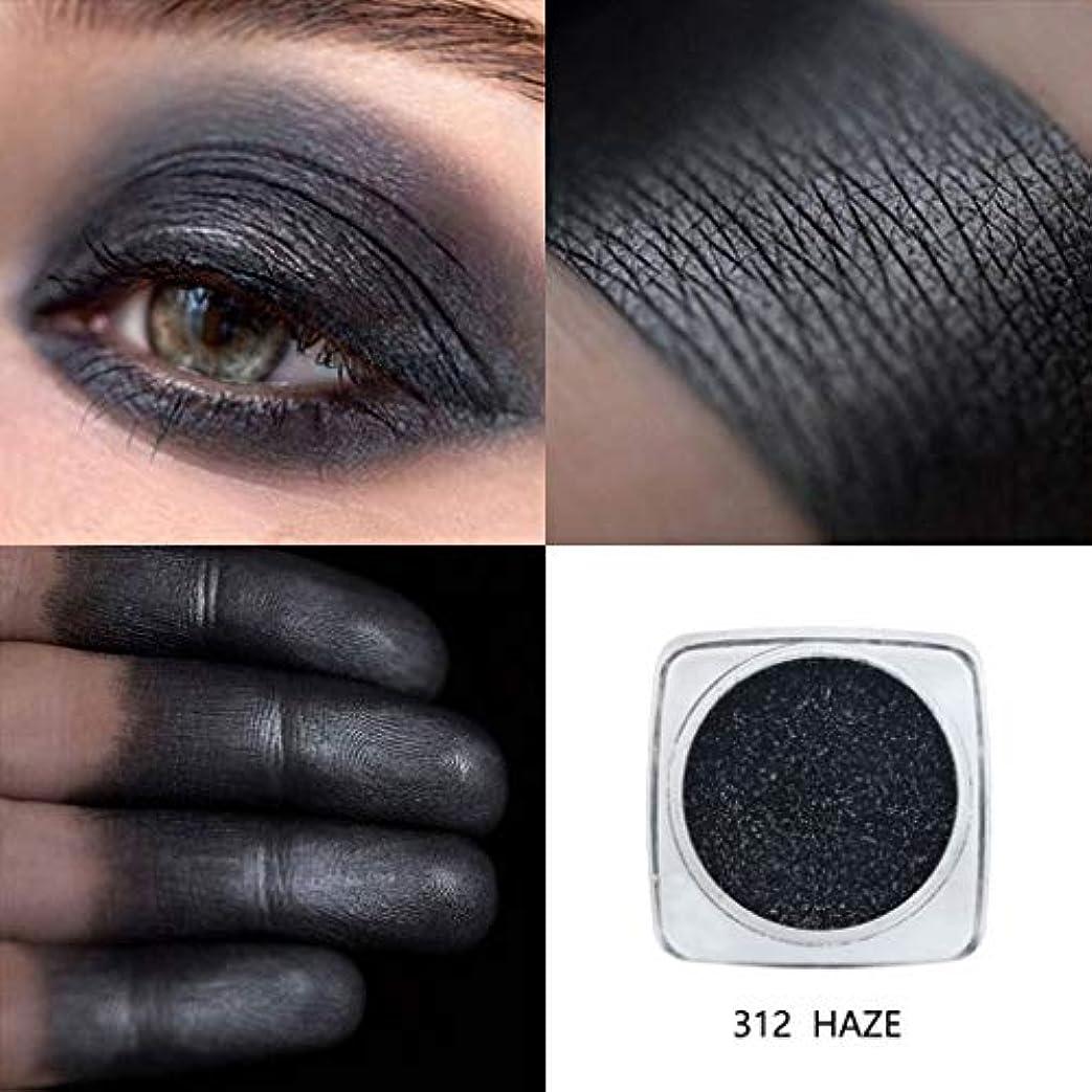 電報トランペット汗Akane アイシャドウパレット PHOERA ファッション 美しい 魅力的 キラキラ ひとつだけ 高級 単なる 綺麗 素敵 持ち便利 日常 Eye Shadow (12色)