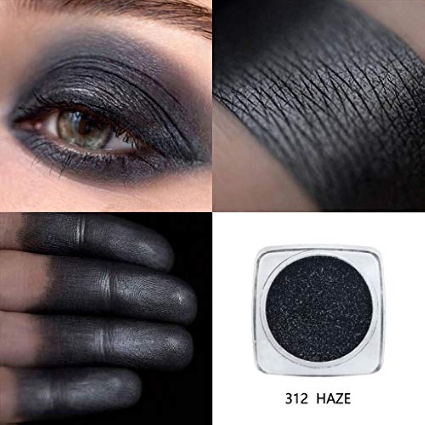 疼痛貞恥ずかしいAkane アイシャドウパレット PHOERA ファッション 美しい 魅力的 キラキラ ひとつだけ 高級 単なる 綺麗 素敵 持ち便利 日常 Eye Shadow (12色)
