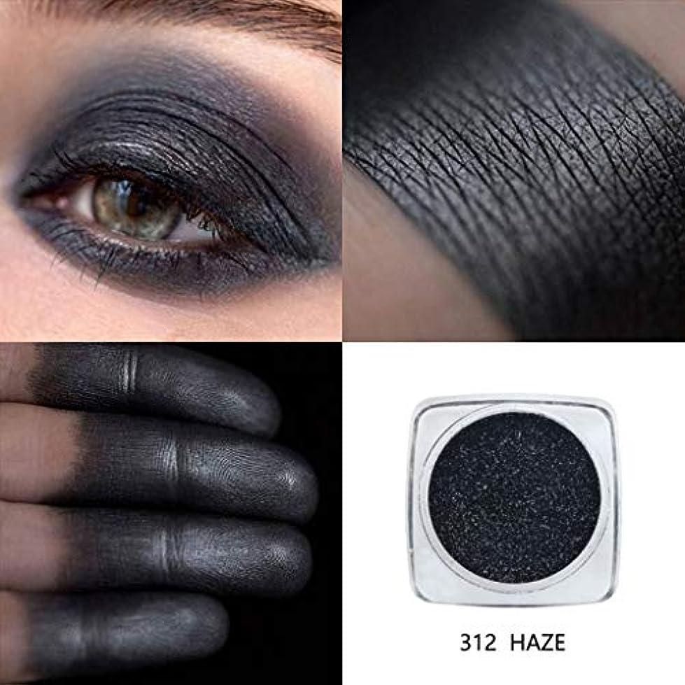 交響曲ドームガチョウAkane アイシャドウパレット PHOERA ファッション 美しい 魅力的 キラキラ ひとつだけ 高級 単なる 綺麗 素敵 持ち便利 日常 Eye Shadow (12色)