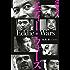 エディー・ウォーズ (文春e-book)